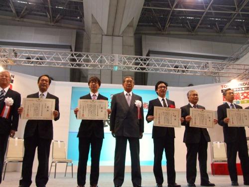 2010年東京都ベンチャー技術大賞授賞式